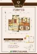 荣基财富广场4室2厅2卫133平方米户型图