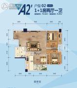 中建・伴山壹号2室2厅1卫76平方米户型图