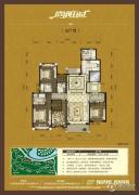 宏泰・尚阳城4室2厅3卫230平方米户型图