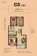 龙源・名郡3室2厅1卫0平方米户型图