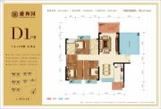 盛和园3室2厅2卫137平方米户型图