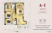 富州新城D街区3室2厅2卫98平方米户型图