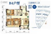 富御・景柏湾3室2厅2卫95--101平方米户型图