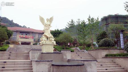 中冶・黄石公园