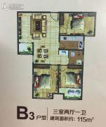 六和世家3室2厅1卫115平方米户型图