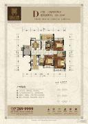 昌盛豪生国际公馆3室2厅2卫122--123平方米户型图