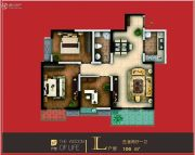 智慧新城3室2厅1卫106平方米户型图
