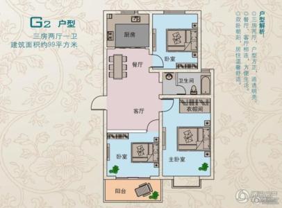 两室一厅一厨一设计图纸