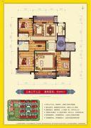 荣盛华府3室3厅3卫200平方米户型图