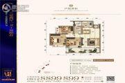 华芝中央铭城3室2厅1卫0平方米户型图