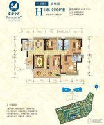 东田金湾4室2厅3卫166平方米户型图