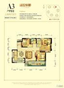 嘉年华盛世华都3室2厅2卫119平方米户型图