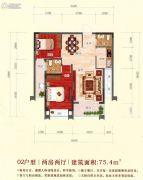 嘉泰华府2室2厅1卫75平方米户型图