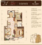 金地艺城瑞府2室2厅1卫82平方米户型图