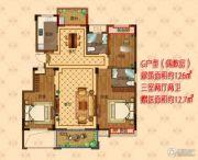 冠达紫御豪庭3室2厅2卫126平方米户型图