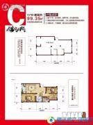 邯郸金田阳光小商品城2室2厅1卫99平方米户型图