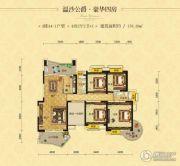 天湖御林湾4室2厅2卫160平方米户型图