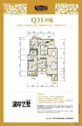 玉柴博望园3室2厅2卫142平方米户型图