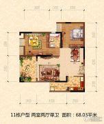 鸥鹏泊雅湾2室2厅1卫68平方米户型图