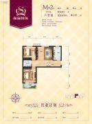 尚品国际2室2厅1卫81平方米户型图