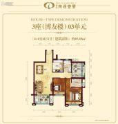 博富・南湖壹�3室2厅2卫87平方米户型图