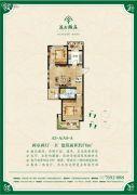 花都颐庭2室2厅1卫76平方米户型图