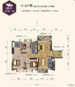 钦城一品3室2厅2卫122平方米户型图