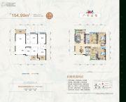 天元华雅花园4室2厅2卫154--167平方米户型图