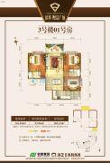 荣基财富广场3室2厅2卫116平方米户型图