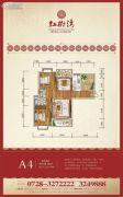 红树湾2室2厅2卫108平方米户型图