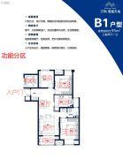万科淮海天地3室2厅1卫95平方米户型图