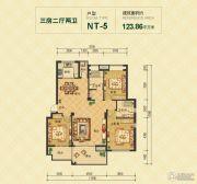 春天里3室2厅2卫124平方米户型图