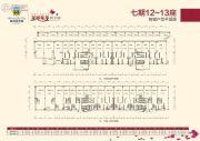 锦绣海湾城73--201平方米户型图