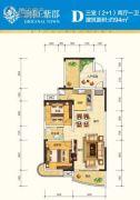 润和长郡府3室2厅1卫94平方米户型图