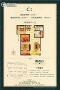 檀溪谷2室2厅1卫87--108平方米户型图