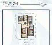 碧桂园・悦华府3室2厅2卫117平方米户型图