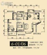 康桥美郡3室2厅2卫120--124平方米户型图