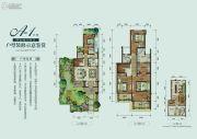 保利山庄梧桐4室2厅4卫317平方米户型图