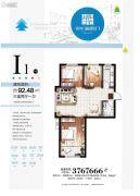 福瑞福海门3室2厅1卫92平方米户型图