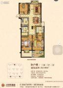 茂新・四季澜庭3室2厅2卫108平方米户型图