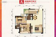 锦绣星城2室2厅2卫66平方米户型图