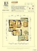嘉年华盛世华都3室2厅2卫114平方米户型图