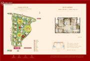 旭辉城2室2厅1卫0平方米户型图