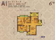 夏威夷城市广场3室2厅1卫119平方米户型图