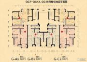 中海寰宇天下2室0厅0卫74--89平方米户型图