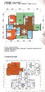 天河山海观2室1厅2卫131平方米户型图