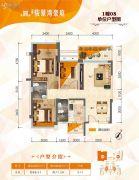 鹤山骏景湾豪庭3室2厅2卫98平方米户型图