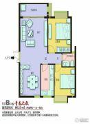 上海花园・新外滩2室2厅1卫86平方米户型图