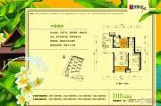 华发新城2室2厅1卫0平方米户型图