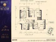 恒大龙江翡翠3室2厅2卫96平方米户型图